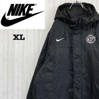 ナイキ(NIKE)のNIKE ナイキ ダウンジャケット ナイロンジャケット 黒 ビッグサイズ XL(ダウンジャケット)