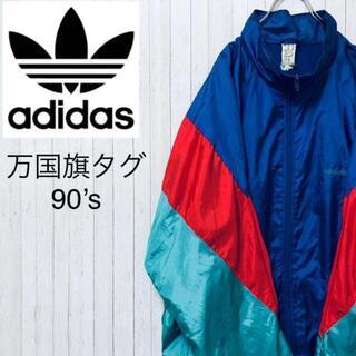 adidas - アディダス 万国旗タグ 90's ナイロンジャケット マルチカラー M