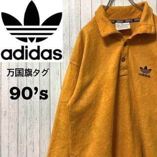 アディダス(adidas)のアディダス 万国旗タグ 90's フリースジャケット マスタードイエロー L(ブルゾン)