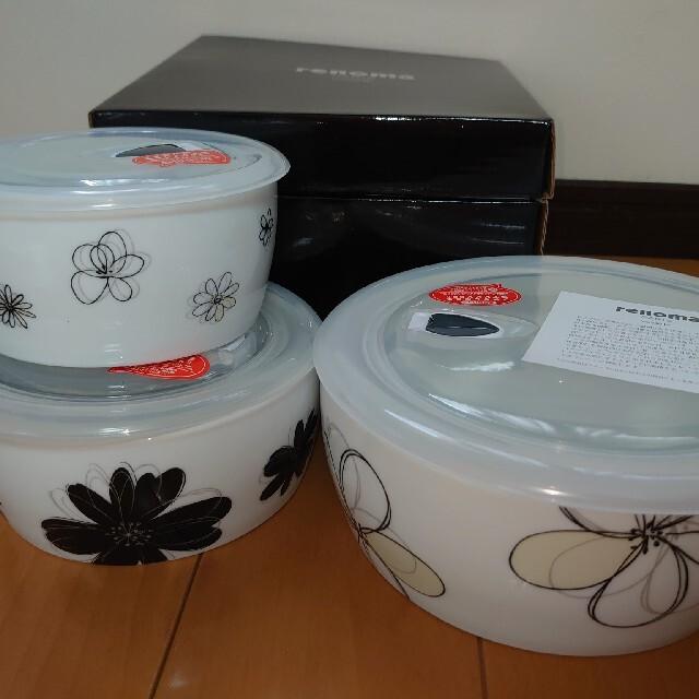 RENOMA(レノマ)のrenoma マルチレンジボール3Pセット インテリア/住まい/日用品のキッチン/食器(食器)の商品写真