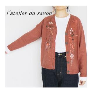 アトリエドゥサボン(l'atelier du savon)の【FU85アトリエドゥサボン 山のぼり 刺繍 Vネック カーディガン F(カーディガン)
