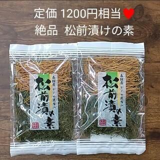 北海道  松前漬けの素  50g×2  松前漬け  漬物  珍味(乾物)