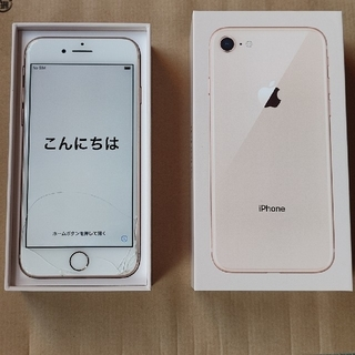 iPhone - iPhone8 Gold  64gb ジャンク (付属品未使用)