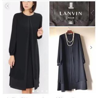ランバン(LANVIN)のタグなし新品 ランバン 日本製 42号(礼服/喪服)