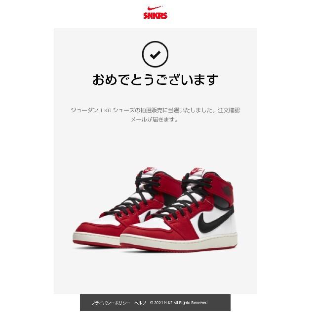"""NIKE(ナイキ)のNIKE JORDAN1 KO """"Chicago""""      メンズの靴/シューズ(スニーカー)の商品写真"""