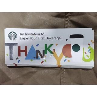 Starbucks Coffee - スターバックスコーヒー ドリンクチケット  15枚 スタバ STARBUCKS