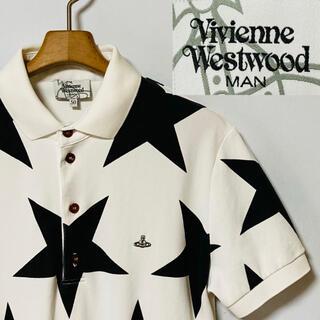 Vivienne Westwood - 希少!日本製!ヴィヴィアンウエストウッドマン オーブロゴ 星柄ポロシャツ