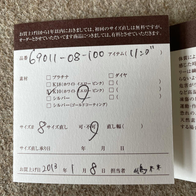 COCOSHNIK(ココシュニック)のCOCOSHNIK K10 ラウンドフラワーモチーフリング リング レディースのアクセサリー(リング(指輪))の商品写真