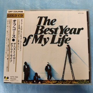 The Best Year of My Life(ポップス/ロック(邦楽))