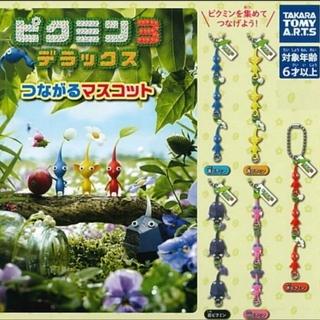 Takara Tomy - ピクミン つながるマスコット 全5種セット