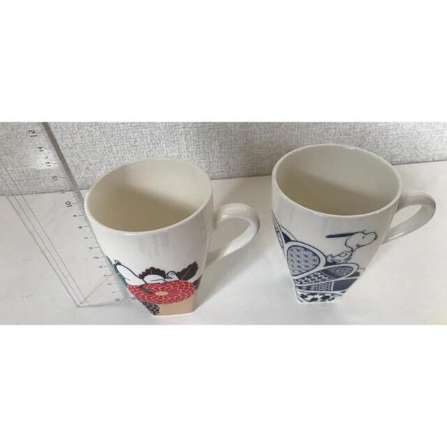 SNOOPY(スヌーピー)の九谷焼のスヌーピー ペアカップ インテリア/住まい/日用品のキッチン/食器(グラス/カップ)の商品写真