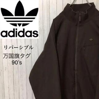アディダス(adidas)のアディダス リバーシブル ジャケット ブルゾン 万国旗タグ 90年代 M(ブルゾン)