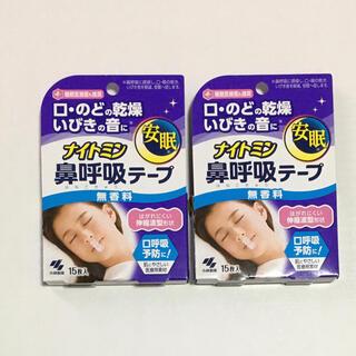 コバヤシセイヤク(小林製薬)のナイトミン 鼻呼吸テープ15枚入×2(アロマグッズ)