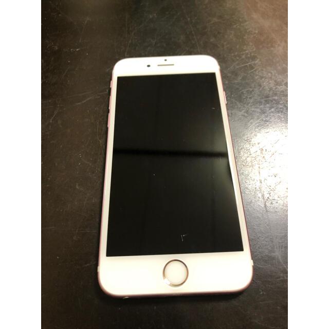 iPhone(アイフォーン)のiphone 6s RoseGold 16GB docomo スマホ/家電/カメラのスマートフォン/携帯電話(スマートフォン本体)の商品写真