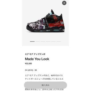ナイキ(NIKE)のエアモアアップテンポ made you look(スニーカー)