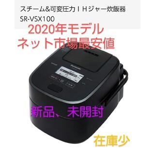 Panasonic - パナソニック    炊飯器 SR-VSX100 SR-SSX100