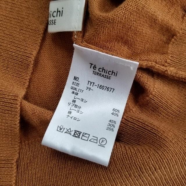 Techichi(テチチ)の【Techichi】💛レーヨン綿カーディガン💛キャメル レディースのトップス(カーディガン)の商品写真