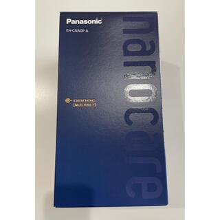 Panasonic - ●新品未開封● パナソニック ドライヤー EH-CNA0E-A