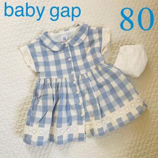ベビーギャップ(babyGAP)のbabygap チェック 襟 お嬢様 シャツワンピース 80 女の子ベビー (ワンピース)