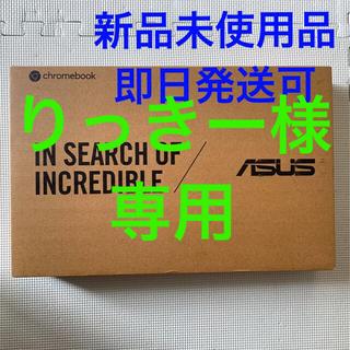 ASUS - 【新品】ASUS Chromebook C523NA