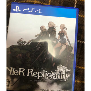 PlayStation4 - NieR Replicant ver.1.22474487139... PS4
