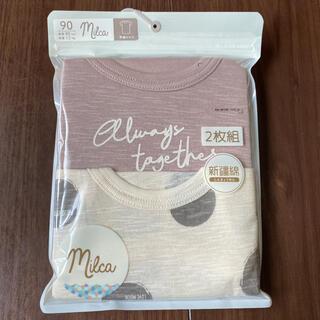 シマムラ(しまむら)の新品 milca 半袖シャツ 肌着 2枚セット(下着)