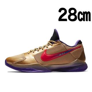 NIKE - Undefeated x Nike Kobe 5 Protro 28㎝