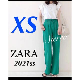 ZARA - ZARA 新品♡フイルドパンツ XS 完売 希少サイズ PLST