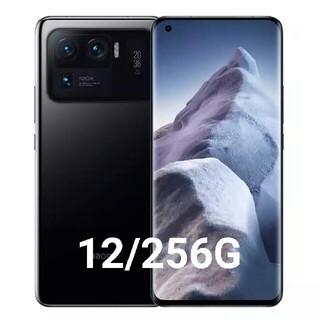 ANDROID - 新品未開封 xiaomi mi11 ultra 12/256 ブラック 充電器付