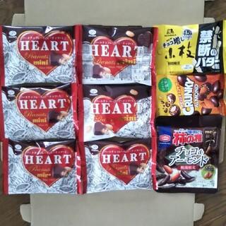 ①【1036円相当】チョコレート詰め合わせ  お菓子詰め合わせ