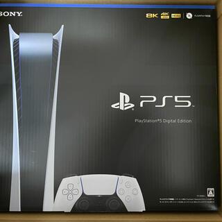 プレイステーション(PlayStation)のプレステ5/デジタルエディション/ps5/本体/新品未使用(家庭用ゲーム機本体)