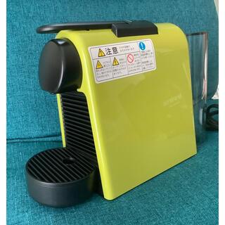 ネスレ(Nestle)のネスプレッソ エッセンサミニ D30 ライムグリーン(コーヒーメーカー)