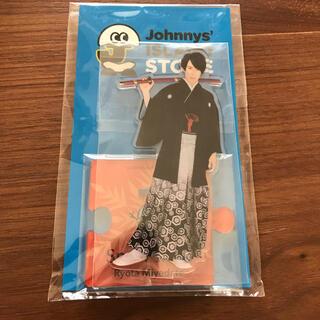 Johnny's - SnowMan アクリルスタンド 宮舘涼太