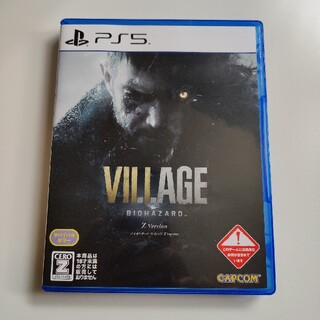 PlayStation - バイオハザード ヴィレッジ BIOHAZARD VILLAGE PS5