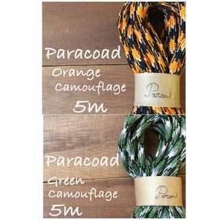パラコード  5m / オレンジ カモフラージュ