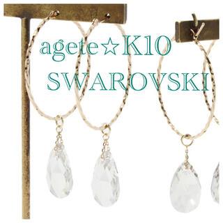agete - アガット K10 スワロスキー チャーム