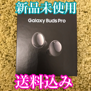 Galaxy - 【新品未使用】Galaxy Buds Pro Phantom Black