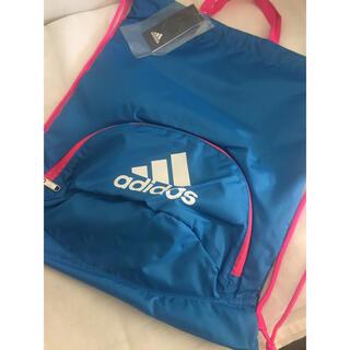 adidas - アディダス サッカー ボール用ナップサック  ボールバッグ 水色