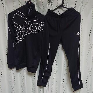 adidas - adidas ライトウォームジャケット パンツ