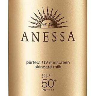 アネッサ(ANESSA)のパーフェクトUVスキンケアミルクa(日焼け止め/サンオイル)
