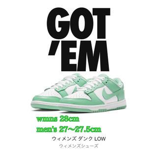 ナイキ(NIKE)のDUNK Low Green Glow 28cm  NIKE ダンク ロー(スニーカー)