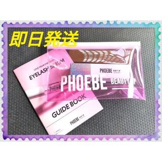 phoebe - PHOEBE フィービー ビューティーアップ アイラッシュセラム まつ毛美容液