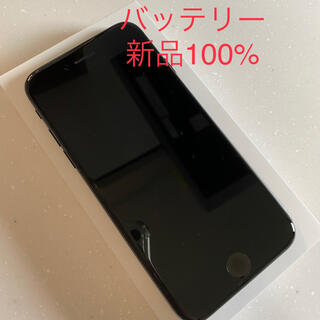 iPhone - iPhone7   32ギガ ブラック バッテリー新品