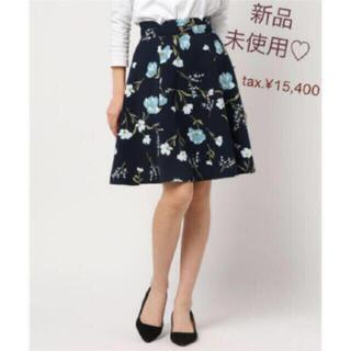 Rirandture - 5/13までお値下げ♡ 【新品】リランドチュール♡ノエラ♡フラワー♡スカート