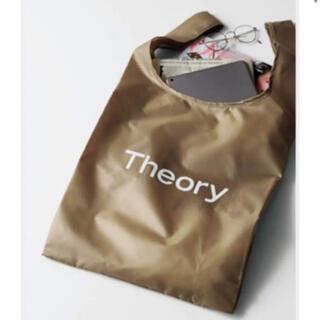 theory - Oggi 2021年5月号付録 セオリー Theory エコバッグ
