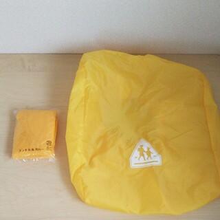 【新品*未使用】ランドセルカバー*黄色*2個セット(ランドセル)