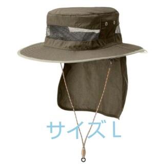 新品未使用 フェニックス 帽子 アウトドアハット L サンシェード付き