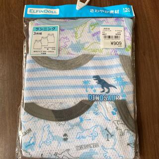 ニシマツヤ(西松屋)の新品 袖無しシャツ 肌着 3枚セット 恐竜柄(下着)