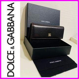 ドルチェアンドガッバーナ(DOLCE&GABBANA)のラインストーン×本革■DOLCE&GABBANA ドルチェアンドガッバーナ 財布(財布)