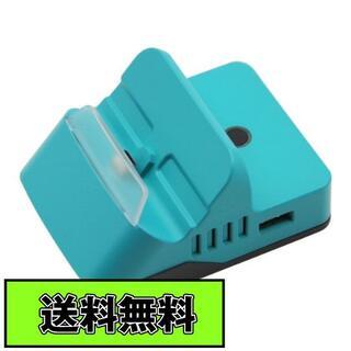 任天堂スイッチ ドック 充電スタンド テーブルモード TV出力 グリーン